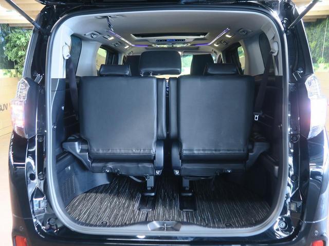 トヨタ ヴェルファイア 2.5Z Aエディション 10型ナビ ムーンルーフ ETC