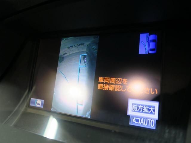 レクサス RX RX350 ワンオーナー サンルーフ アピアランスパッケージ