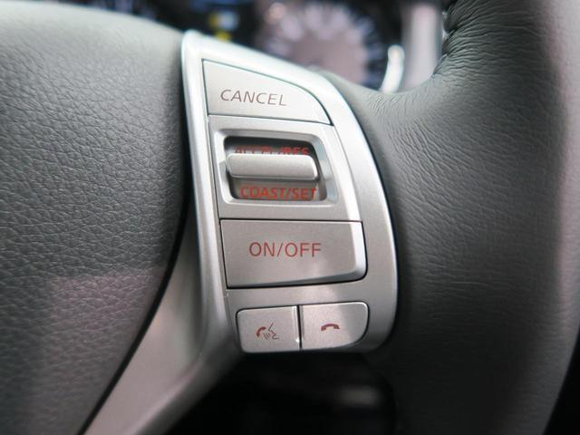 日産 エクストレイル 20Xtt エマージェンシーブレーキパッケージ コネクトナビ