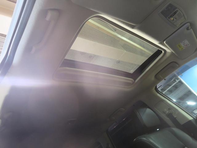 三菱 アウトランダーPHEV Gプレミアムパッケージ 純正SDナビ バックカメラ ETC