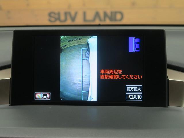 NX200t バージョンL サンルーフ SDナビ 赤革 禁煙(5枚目)