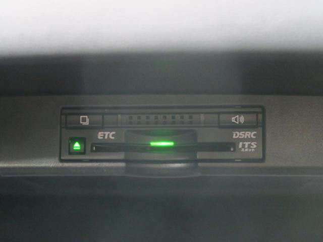 NX200t バージョンL サンルーフ SDナビ 赤革 禁煙(9枚目)