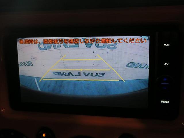 トヨタ FJクルーザー カラーパッケージ 純正HDDナビTV クリアランスソナー
