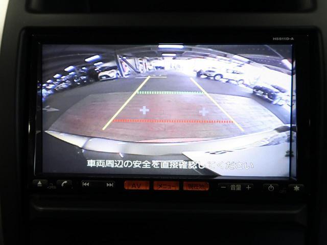 20Xtt 純正HDDナビ フルセグ HIDヘッド 禁煙車(4枚目)