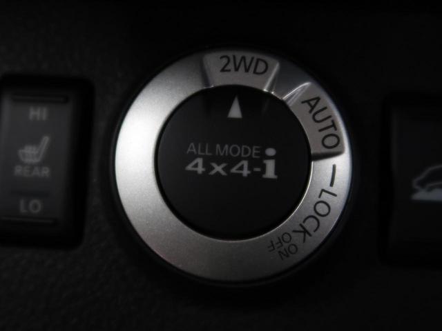 20Xtt 純正HDDナビ フルセグ HIDヘッド 禁煙車(9枚目)