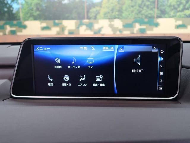 RX450h バージョンL モデリスタエアロ 純正20AW(4枚目)