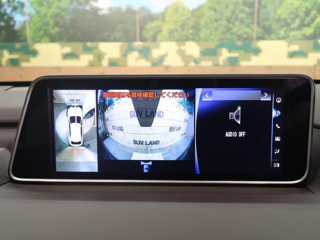 RX450h バージョンL モデリスタエアロ 純正20AW(5枚目)