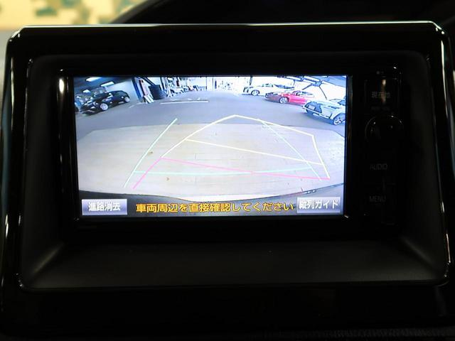 Gi 衝突軽減装置 両側電動スライドドア 純正SDナビ(4枚目)
