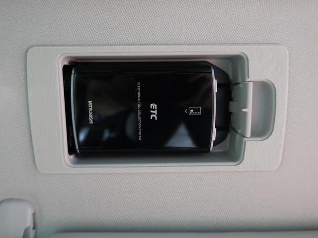 マツダ CX-5 25S Lパッケージ SDナビ バックカメラ ETC