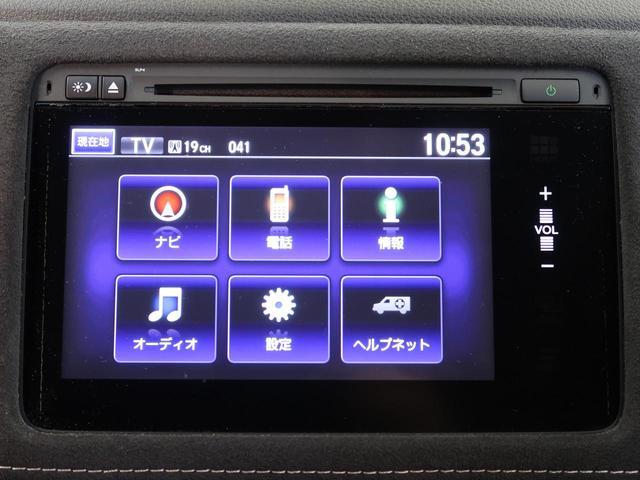 ホンダ ヴェゼル RS・ホンダセンシング メーカーナビ バックカメラ フルセグ