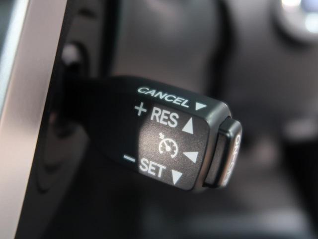 Z 新車 衝突軽減 クルコン 横滑防止 LED スマートキー(4枚目)