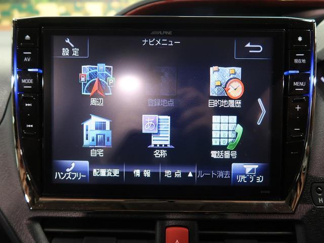 トヨタ ヴォクシー ZS サンルーフ モデリスタ BIG-X10型