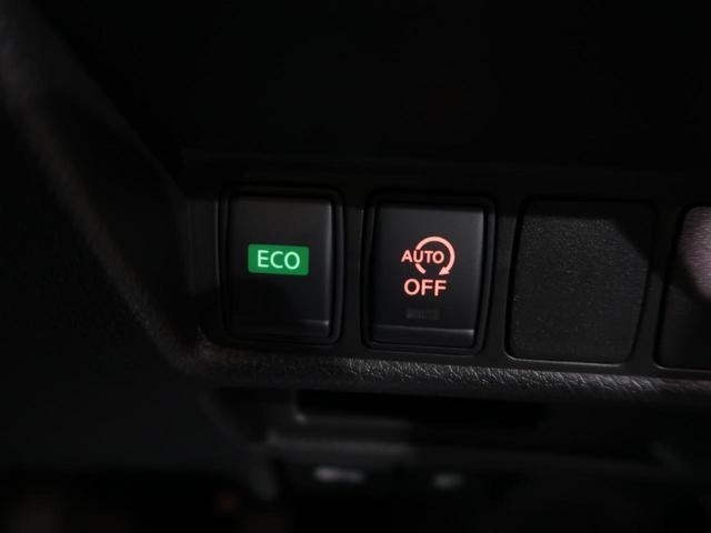 20Xi 登録済未使用車 プロパイロット(7枚目)