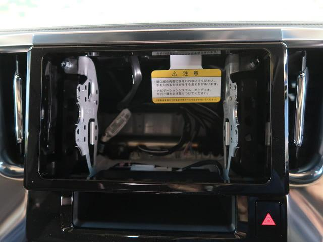 2.5Z Gエディション 登録済未使用車 サンルーフ(3枚目)
