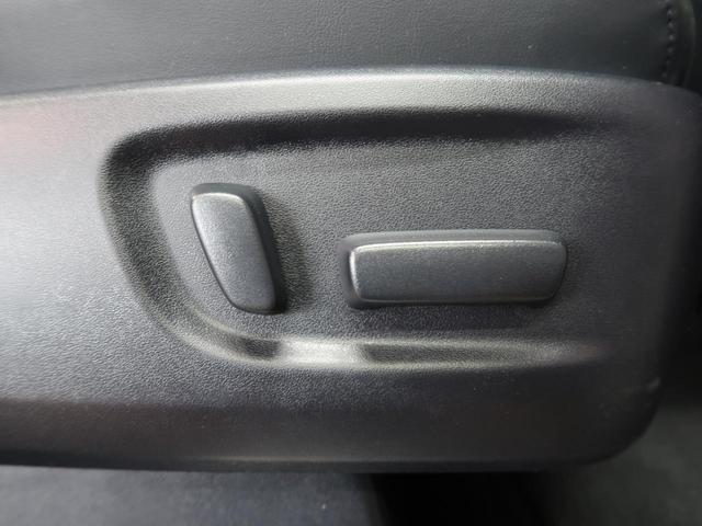 2.5Z Gエディション 登録済未使用車 サンルーフ(9枚目)