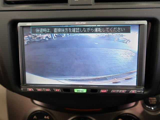 240S HDDナビ 地デジ バックカメラ(4枚目)