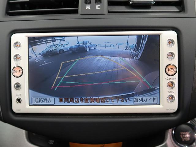 240S Sパッケージ 社外SDナビ バックカメラ(4枚目)