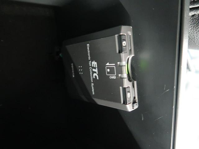240S Sパッケージ 社外SDナビ バックカメラ(6枚目)