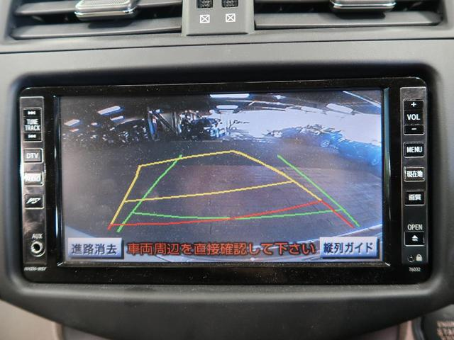 240S 社外HDDナビ バックカメラ クルコン HID(4枚目)