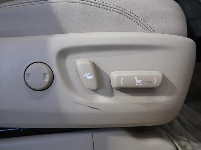 TX Lパッケージ ルーフレール サンルーフ 禁煙車(10枚目)