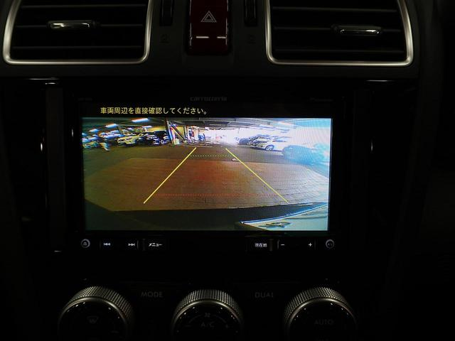 「スバル」「フォレスター」「SUV・クロカン」「愛知県」の中古車4