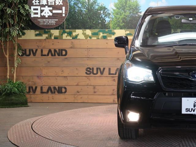 「スバル」「フォレスター」「SUV・クロカン」「愛知県」の中古車22