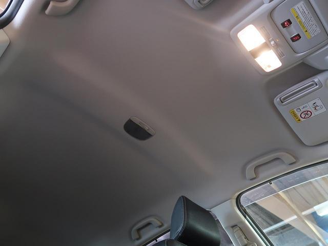 「スバル」「フォレスター」「SUV・クロカン」「愛知県」の中古車39