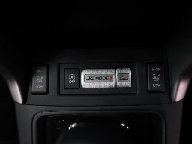 「スバル」「フォレスター」「SUV・クロカン」「愛知県」の中古車54