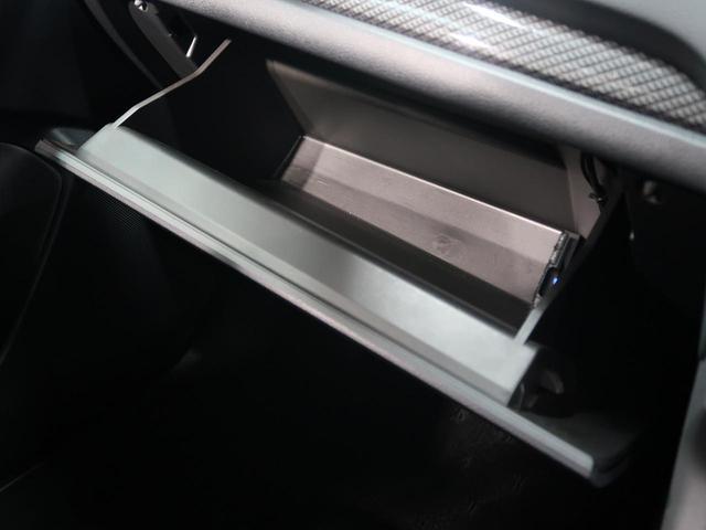 「スバル」「フォレスター」「SUV・クロカン」「愛知県」の中古車60