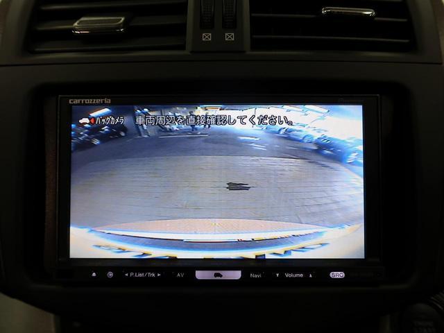 240S Sパッケージ 社外SDナビ バックカメラ ETC(4枚目)