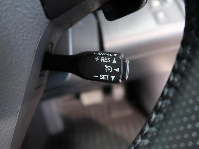 240S Sパッケージ 社外SDナビ バックカメラ ETC(7枚目)