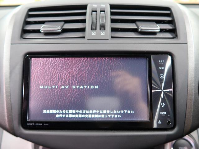 240S SDナビ バックカメラ ETC(3枚目)