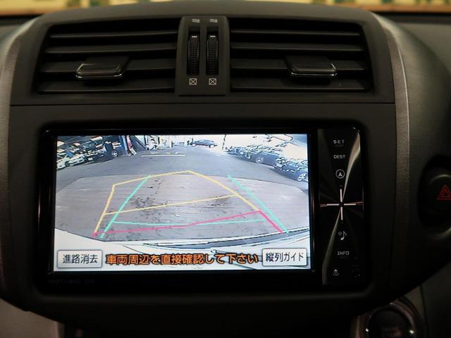 240S SDナビ バックカメラ ETC(4枚目)
