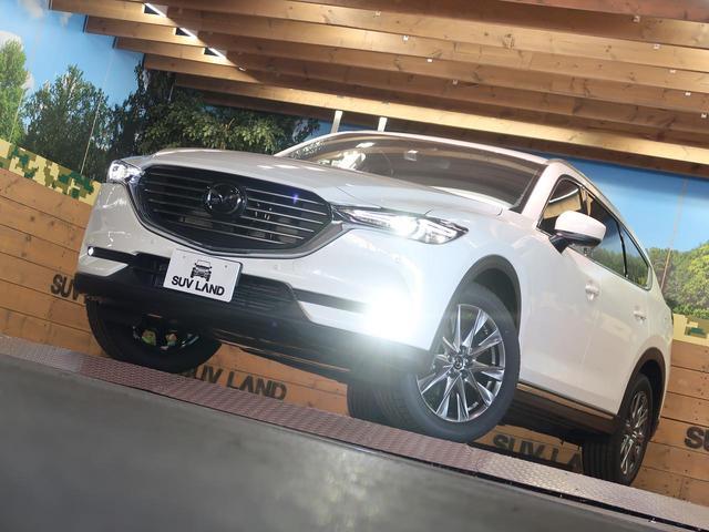 「マツダ」「CX-8」「SUV・クロカン」「愛知県」の中古車20