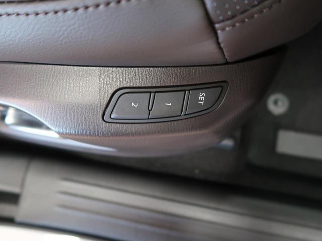 「マツダ」「CX-8」「SUV・クロカン」「愛知県」の中古車45