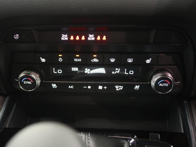 「マツダ」「CX-8」「SUV・クロカン」「愛知県」の中古車50