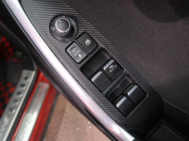 「マツダ」「CX-5」「SUV・クロカン」「愛知県」の中古車37