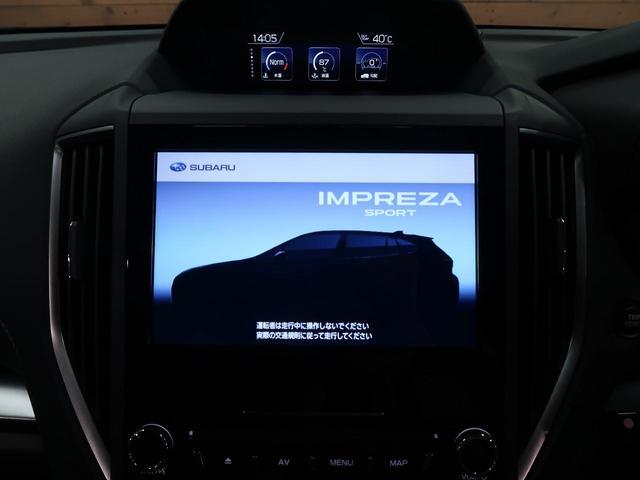 2.0i-Sアイサイト 純正8型SDナビ バックカメラ(3枚目)