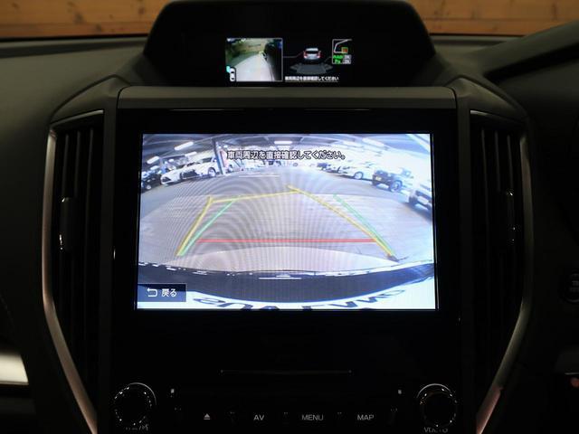 2.0i-Sアイサイト 純正8型SDナビ バックカメラ(4枚目)