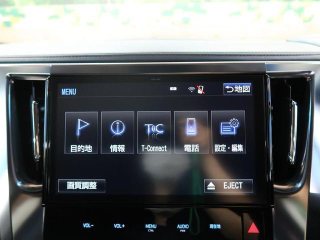 「トヨタ」「ヴェルファイア」「ミニバン・ワンボックス」「愛知県」の中古車51