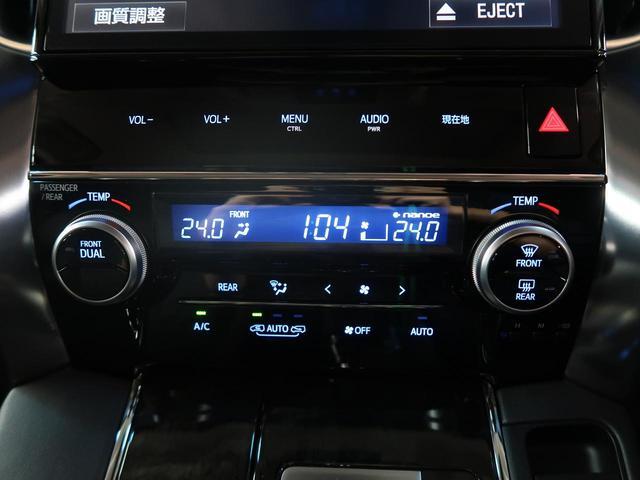 「トヨタ」「ヴェルファイア」「ミニバン・ワンボックス」「愛知県」の中古車53