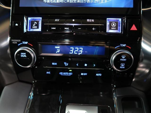「トヨタ」「ヴェルファイア」「ミニバン・ワンボックス」「愛知県」の中古車55