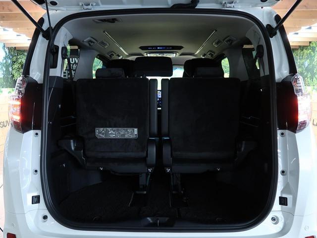「トヨタ」「ヴェルファイア」「ミニバン・ワンボックス」「愛知県」の中古車15
