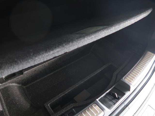 「マツダ」「アテンザワゴン」「ステーションワゴン」「愛知県」の中古車32