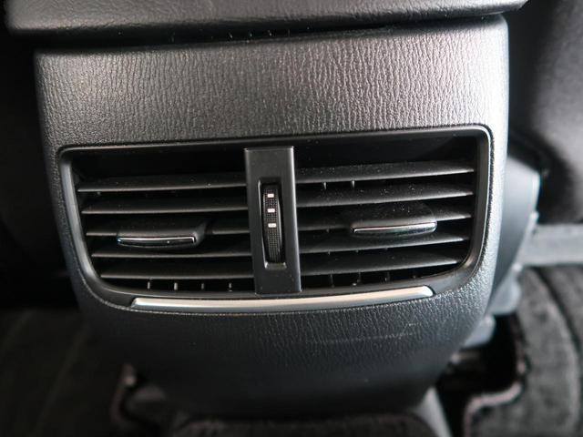 「マツダ」「アテンザワゴン」「ステーションワゴン」「愛知県」の中古車34