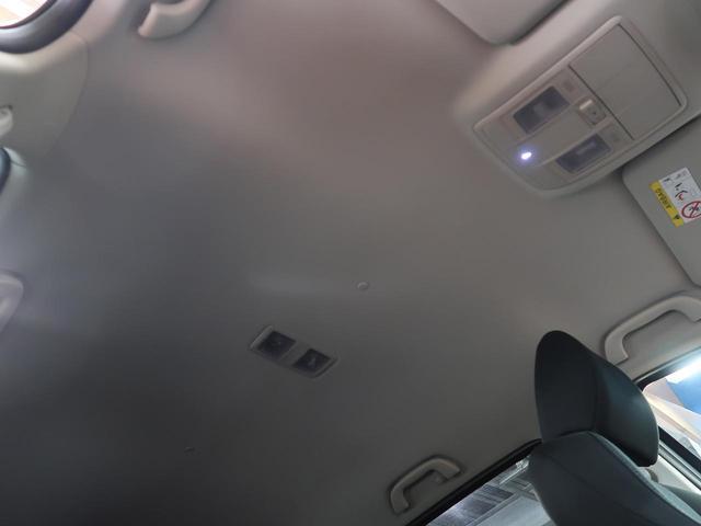 「マツダ」「アテンザワゴン」「ステーションワゴン」「愛知県」の中古車39