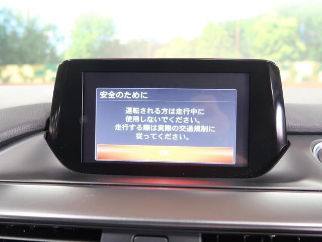 「マツダ」「アテンザワゴン」「ステーションワゴン」「愛知県」の中古車53