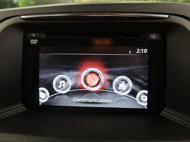 純正SDナビ♪【SDナビ】CD,DVD、Bluetooth再生可能な良質フルセグナビゲーションです♪