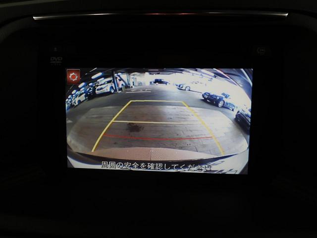 バックカメラ☆駐車が苦手な方でも安心です☆