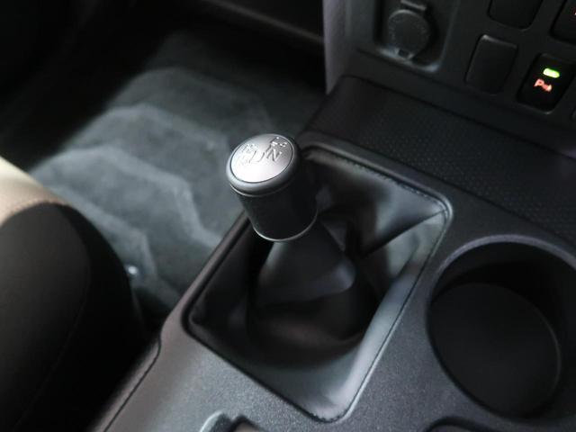 「トヨタ」「FJクルーザー」「SUV・クロカン」「愛知県」の中古車46